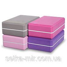 Блок для йоги двухцветный FI-1714, цвета в ассортименте