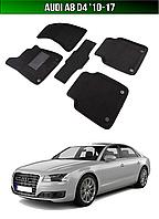 3D Килимки Audi A8 D4 '10-17. Текстильні автоковрики Ауді А8 Д4