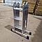 Лестница шарнирная трансформер четырехсекционная алюминиевая, фото 4
