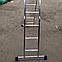 Лестница шарнирная трансформер четырехсекционная алюминиевая, фото 6