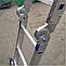 Лестница шарнирная трансформер четырехсекционная алюминиевая, фото 7
