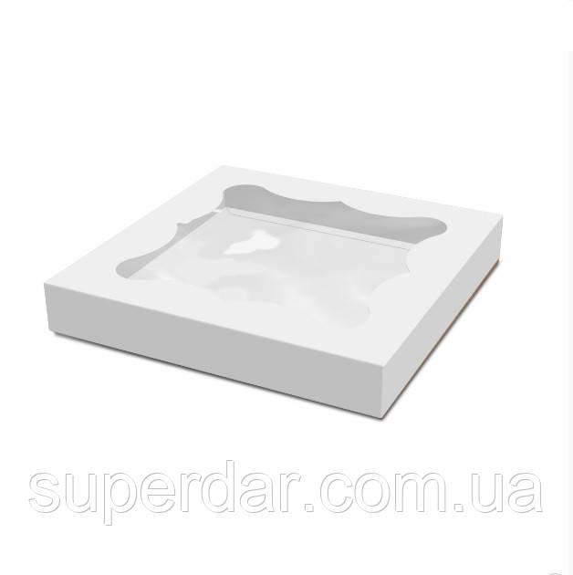 Упаковка для пряников и печенья 200х200х30 мм, белая (ящ:500 шт)