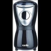Кавомолка MAGIO МG-201 200Вт/75 гр Magio 201МG