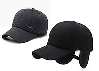 Зимняя теплая бейсболка кепка с ушами черный серый