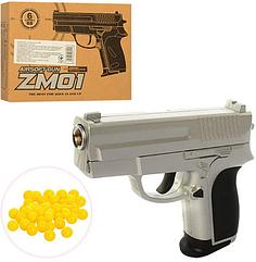 Игрушечный пистолет CYMA ZM01 / ЗМ 01 на пульках