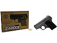 Игрушечный пистолет CYMA ZM03 / ЗМ 03 на пульках, фото 2