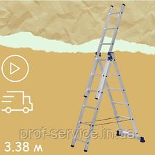Лестница алюминиевая трехсекционная универсальная 3 х 6 ступеней