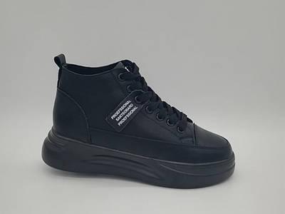 Черные кожаные кроссовки. Маленькие размеры ( 33 - 35 ).