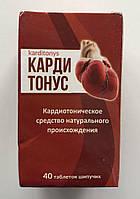 Кардитонус - средство для нормализации давления, 100% натуральный состав