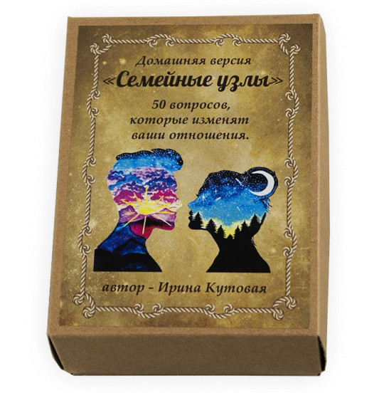 «Сімейні вузли» метафоричні карти (Ірина Кутова)