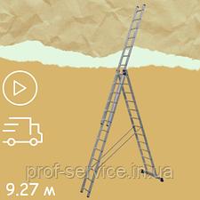 Лестница алюминиевая трехсекционная универсальная усиленная 3 х 13 ступеней