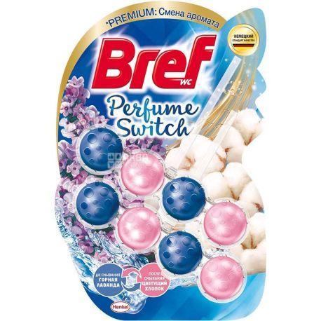 Блок для унитаза бреф  Bref Perfume Switch Лаванда-Цветок хлопка, 2*50 г