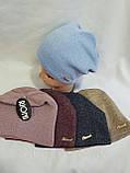 Жіноча шапка в'язана на флісі кольору бежева яскраво синя і зелена, фото 2