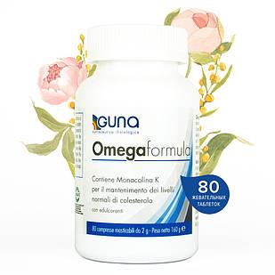OmegaFormula (GUNA, Италия) 80 табл, 160 г Добавка для сердечно-сосудистой системы