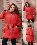 Женская зимняя куртка ,размеры:52-54,56-58., фото 2