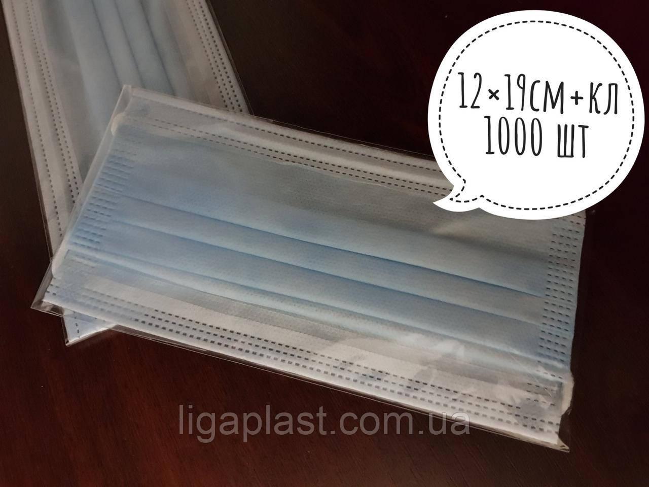 Полипропиленовые пакеты с клейкой лентой 120-190мм+кл. 20мкм