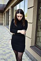 Женское платье теплое черное