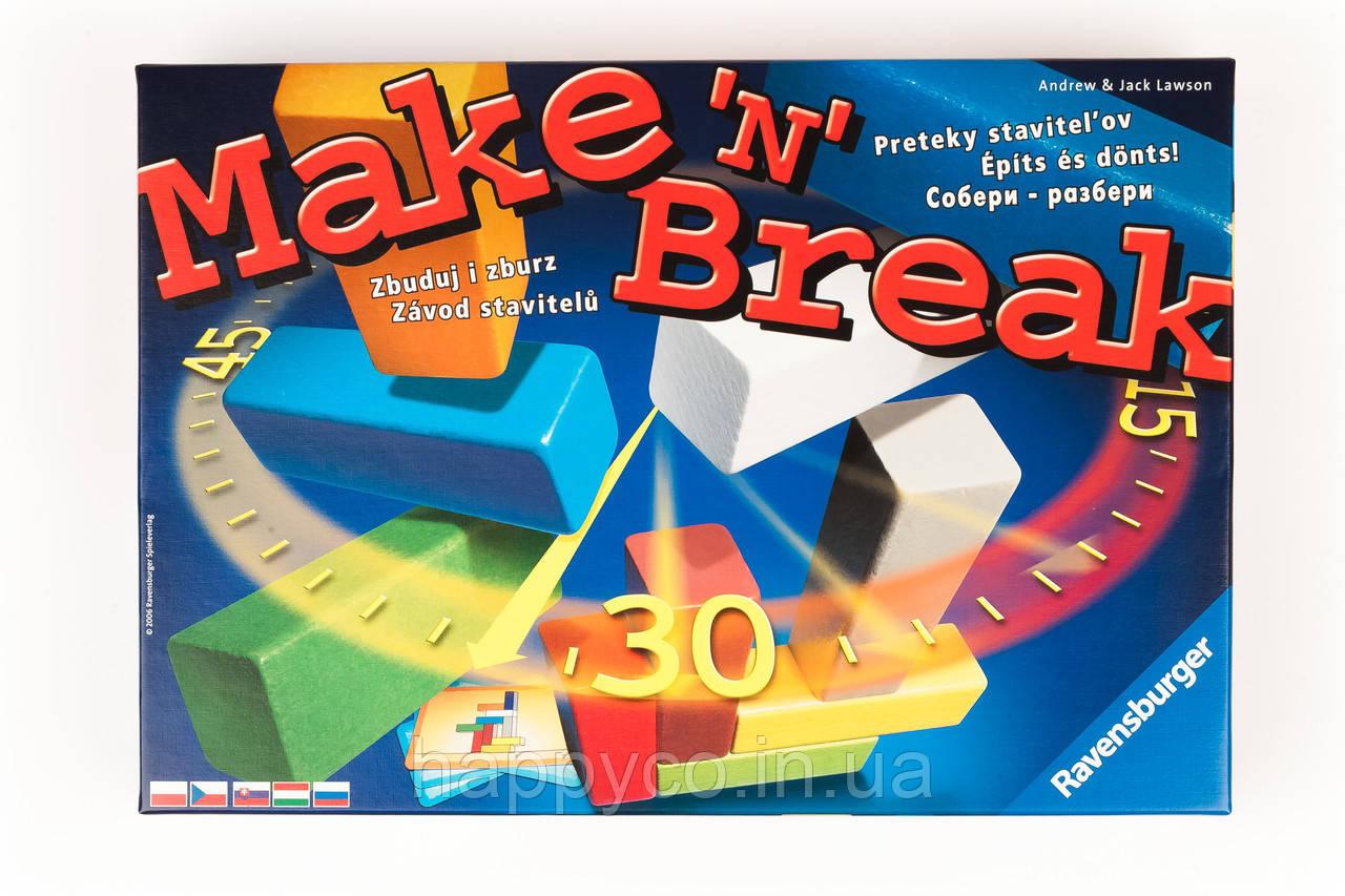 """Настольная игра """"Make'n'Break"""" Ravensburger"""