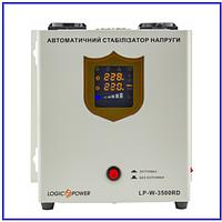 Стабилизатор LogicPower 2100Вт LP-W-3500RD релейный, фото 1