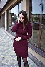Женское платье теплое бордовое, фото 3