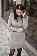 Женское платье теплое бежевое