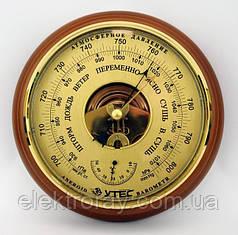 "Барометр с термометром БТКСН-8Т ""Утёс/Крэт"" ⌀167мм"