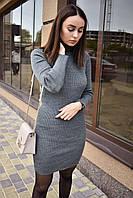 Женское платье теплое серое
