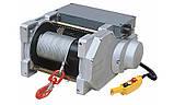 Лебедка электрическая HUCHEZ TRBoxter 250 кг - 21 м / мин, низковольтное управление с 1 скоростью, фото 6