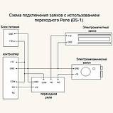Кодовая клавиатура Yli Electronic YK-1168B (107156), фото 5