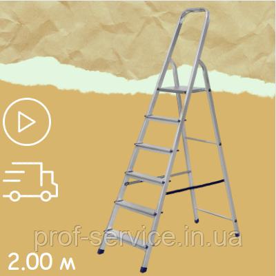 Лестница стремянка алюминиевая односторонняя на 6 ступеней