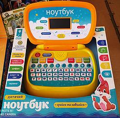 Ноутбук Детский обучающий игровой, компьютер на украинском языке, Страна Игрушек,