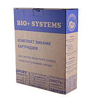 """Комплект картриджей для систем очисткия Bio+ Systems """"Умягчение"""" (PP, GAC, CTO)"""