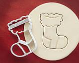 Новорічна 3D формочка різдвяний носок | Новорічна вирубка | Вирубка для печива новорічна, фото 2