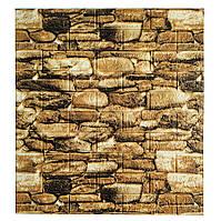 3д панель стінова декоративне Каміння Кругляки (миючі 3d панелі для стін) кам'яна кладка 700x770x5 мм