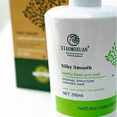 XIAOMOXUAN Silky Smooth Маска для волосся Чайне дерево 550 мл