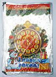 Пакеты фольгированные  для конфет Новый год размер  20*30 см, фото 5