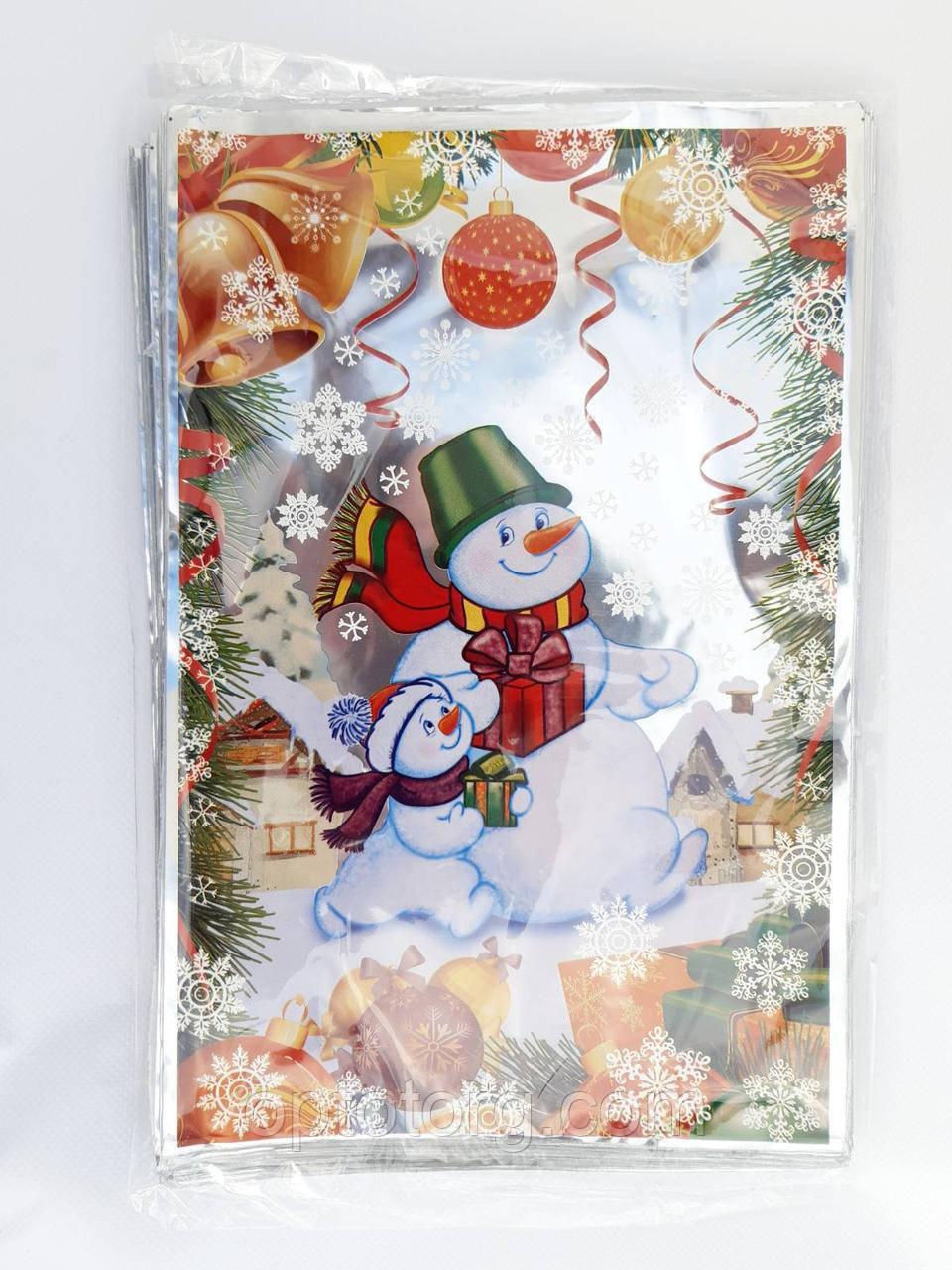 Пакеты фольгированные  для конфет Новый год размер  20*30 см