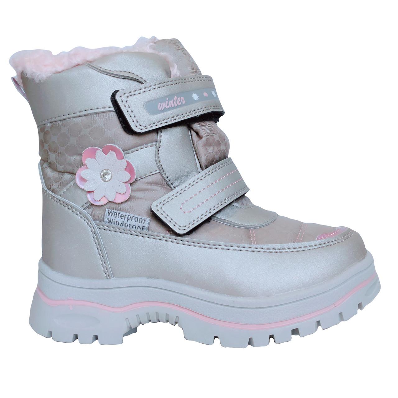 Зимние термо-сапожки от Том М девочкам, р 27 стелька 17,2 см Серебряные детские термо ботинки