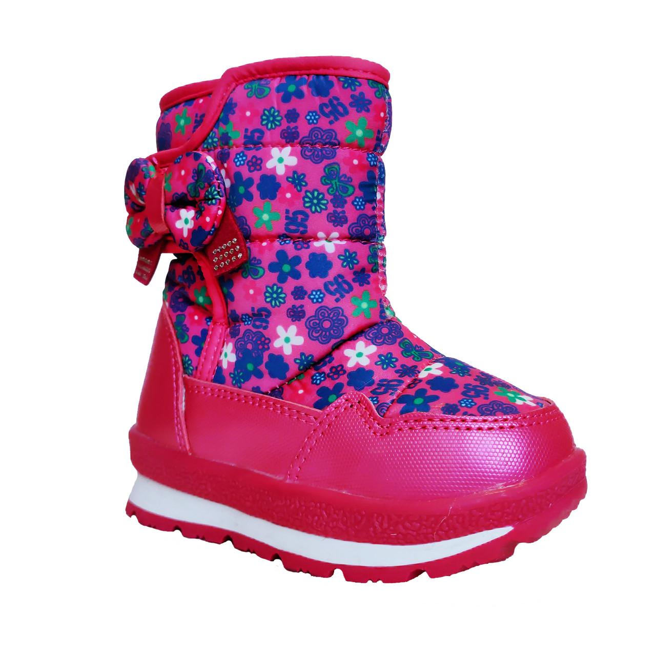 Детские зимние сапожки- дутики Том м для девочек, р. 23, 26, 27,28  Розовые теплые ботиночки