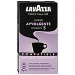 Кофе в капсулах Lavazza Nespresso Lungo Avvolgente 10 шт