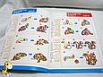 Конструктор магнитный Magnetic Sheet Цветные магниты Динозавры 106 дет, фото 5