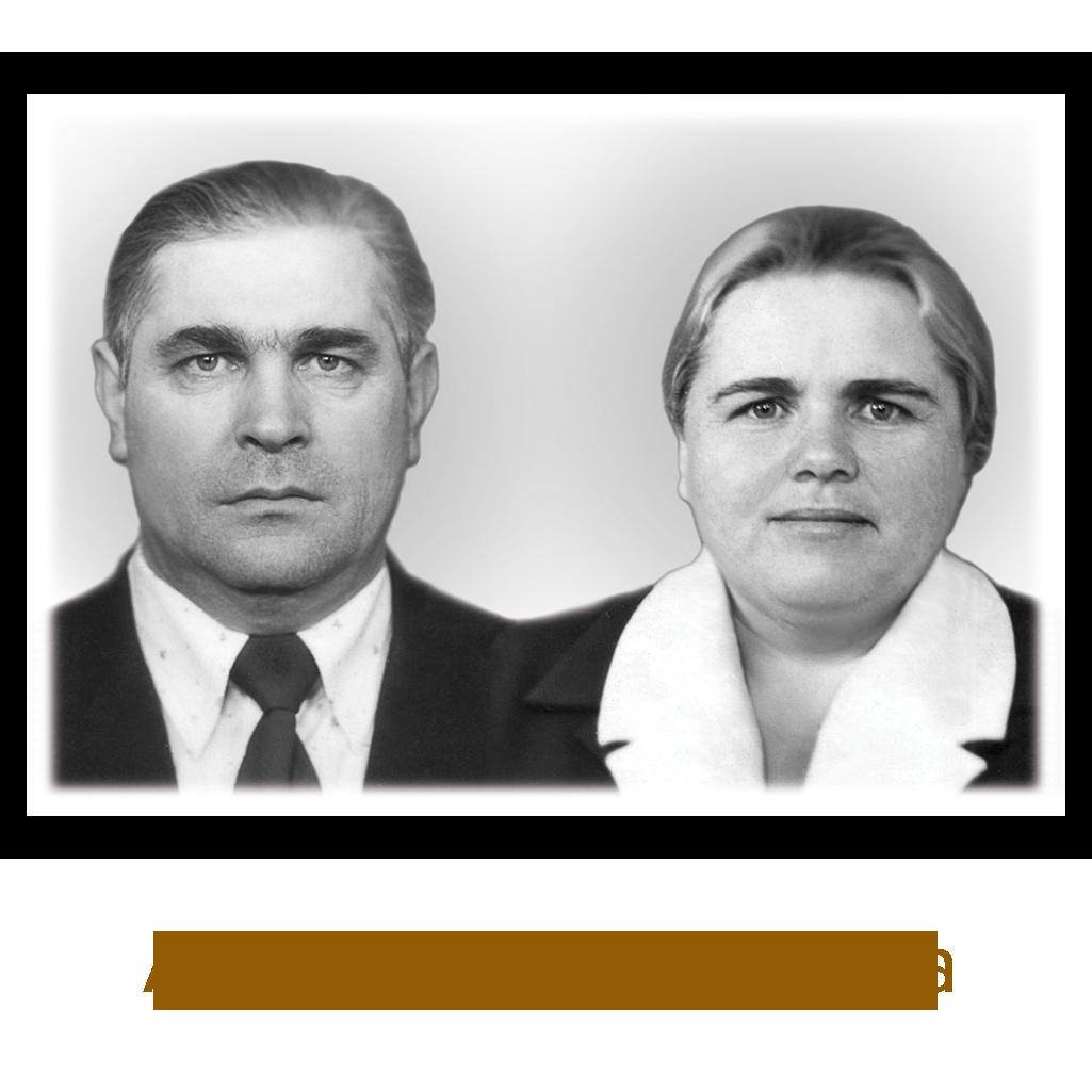 Фото портрет на двоих из металлокерамики