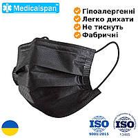 Маска защитная трехслойная Medicalspan черного цвета