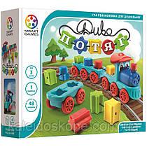 Детская настольная игра «Чудо-поезд»