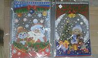 Пакет для Новорічних подарунків 40*25 фольга (на 1000г цукерок) 100шт.
