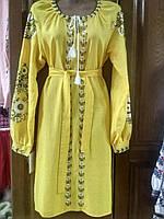 Красива жовта сукня із вишивкою 44 розміру