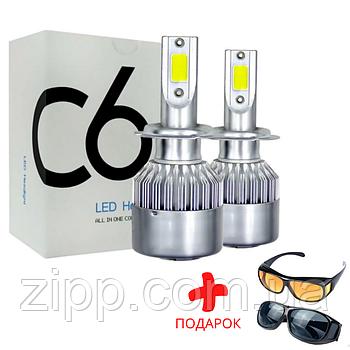 Светодиодные лампы Led C6 H4 (ближний/дальний) Автомобильные лампы Автомобильные свет