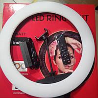 Профессиональная 45см кольцевая светодиодная лампа (селфи кольцо) KY-BK416 + штатив + пульт+ сумка для лампы.