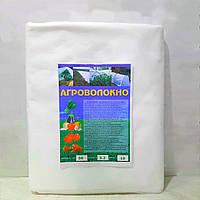 Агроволокно белое в упаковке 60г/м2  -  3.20м/10м. На отрез (Агроткань, спанбонд)., фото 1