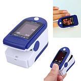 Пульсоксиметр Fingertip Pulse Oximeter | Пульсометр на палець + батарейки в подарунок, фото 2